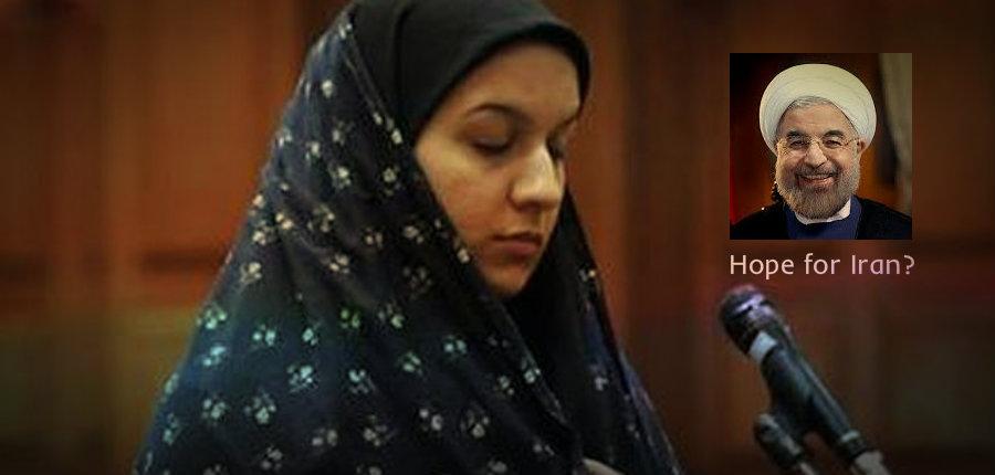Reyhaneh-Jabbari