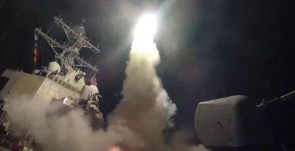 US AI RSTRIKE ON SYRIAN AIR BASE