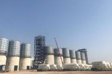 "Ciner Group of Turkey opens giant ""Electricity Generation Plant"" in Kazan, Ankara"